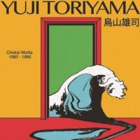 鳥山雄司 - チョイス・ワークス1982-1985 : LP