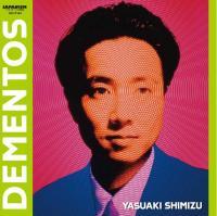 清水靖晃 - Dementos : LP
