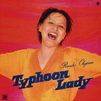 大上留利子 - タイフーンレディ : LP