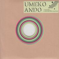 UMEKO ANDO(安東ウメ子) - Atuy So Kata : 7inch