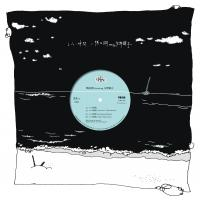 鴨田潤(JUN KAMODA) featuring 矢野顕子 - いい時間 : 12inch