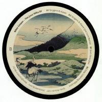 NILES COOPER - The Juuc Miks Ep (Joe Corti Remix) : 12inch