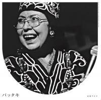 UMEKO ANDO(安東ウメ子) - バッタキ : 12inch+DL