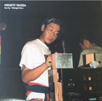 MIGHTY MASSA - Rise Up : 12inch