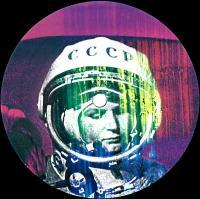 ILANA BRYNE - Low Earth Orbit EP : NAIVE (PRT)
