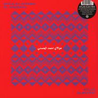 MOULAY AHMED EL HASSANI - Atlas Electric : HIVE MIND (UK)