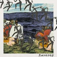 KOKOROKO - Kokoroko : BROWNSWOOD (UK)
