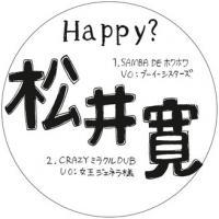 HIROSHI MATSUI - Samba De Howa Howa : STUDIO MULE (JPN)