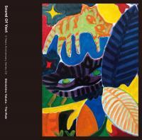 SHINICHIRO YOKOTA / THE MOLE - 5 YEARS ANNIVERSARY SERIES 02 : SOUND OF VAST (HOL)