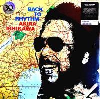 Akira Ishikawa - Back To Rhythm : LP