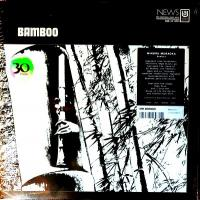 MINORU MURAOKA - Bamboo : MR.BONGO (UK)