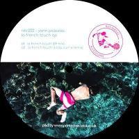 YANN POLEWKA - La French Touch EP : 12inch