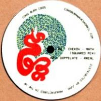 CHEKOV / DOPPELATE / CAMIN / HOWES - Cong Burn 05 : CONG BURN (UK)