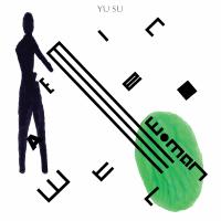 YU SU - Watermelon Woman : TECHNICOLOUR (UK)