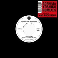 五島良子 - First Light (Mad's Lovers Smooth Mix) : 7inch