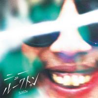 JUU & G. JEE - ニュー・ルークトゥン : LP
