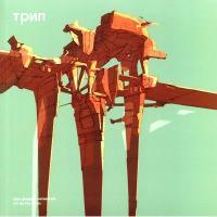 PTU - Am I Who I Am : 2x12inch