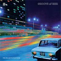 VA - Groove of ESSR: Funk, Disco, Jazz from Soviet Estonia : FUNK EMBASSY (EST)