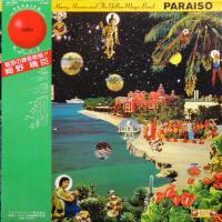 HARUOMI HOSONO - Paraiso : LP