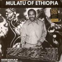 MULATU ASTATKE - Mulatu Of Ethiopia : LP