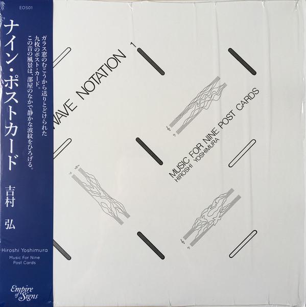 HIROSHI YOSHIMURA - Music For Nine Post Cards : LP