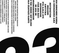 CHRIS KORDA - Akoko Ajeji : PERLON (GER)