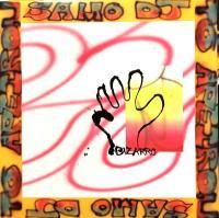 SAMO DJ - To Apeiron EP : 12inch