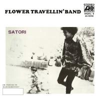 FLOWER TRAVELLING BAND - Satori Part 2 / Satori Part 1 : ATLANTIC (JPN)