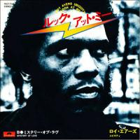 ROY AYERS UBIQUITY - Look at Me / Mystery Of Love : 7inch