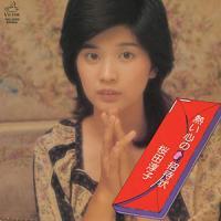 JUNKO SAKURADA - 熱い心の招待状 : LP