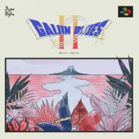 GAIJIN BLUES - Gaijin Blues II : LP