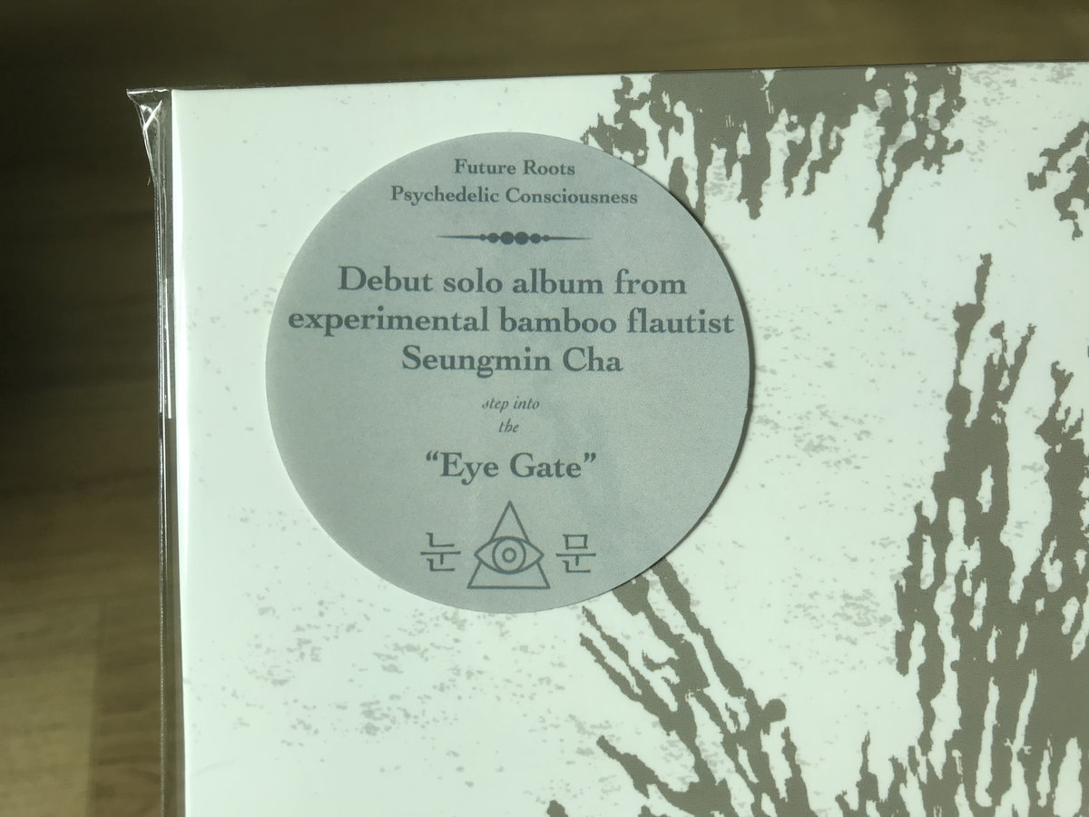 SEUNGMIN CHA - Nuunmuun : LP gallery 4