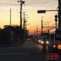 ロボ宙 - Near by Town / Walking (KASHIF REMIX) : 7inch