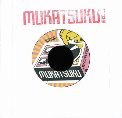 GAGLE & DJ MITSU THE BEATS - Gagle / DJ Mitsu The Beats - First Time On A 45 : MUKATSUKU (UK)