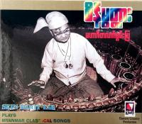 Sein Moot Tar - Plays Myanmar Classical Songs : CD