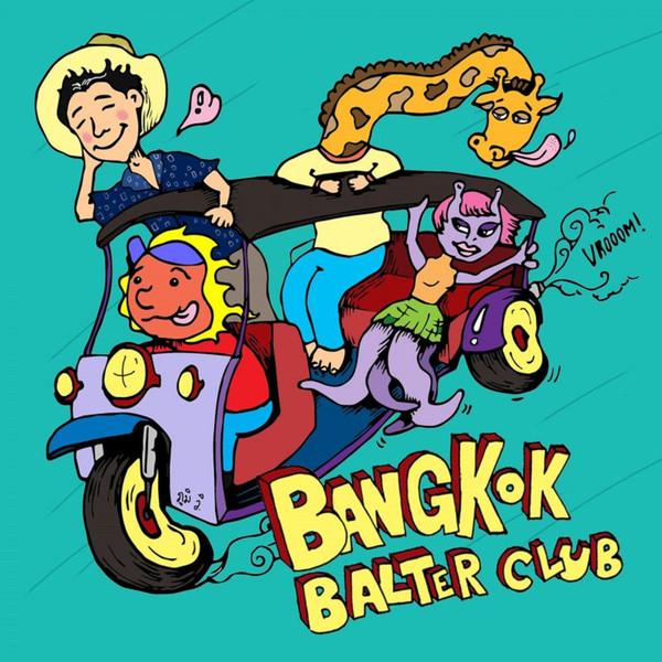PHUM VIPHURIT - Bangkok Balter Club : 12inch