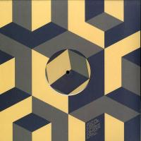 CABANNE - Polissons EP : 12inch