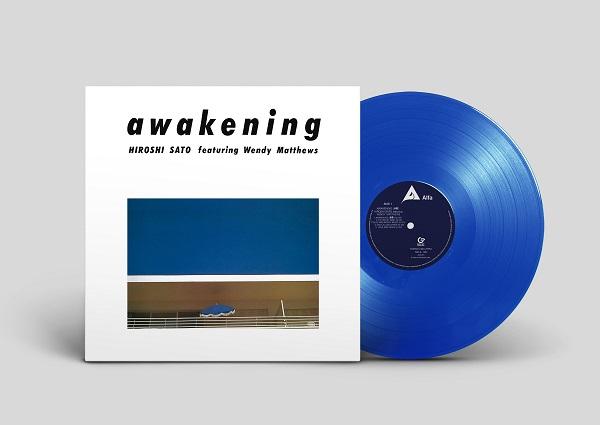 HIROSHI SATO - Awakening : LP gallery 0