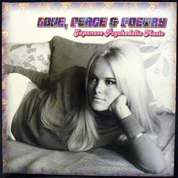 VARIOUS - Love, Peace & Poetry - Japanese Psychedelic Music : LP