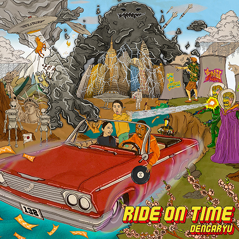 田我流 - Ride On Time : 2LP