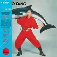 矢野顕子(Akiko Yano) - いろはにこんぺいとう : WEWANTSOUNDS (FRA)