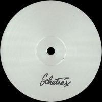 SCHATRAX - SCHATRAX25 01 : SCHATRAX (UK)