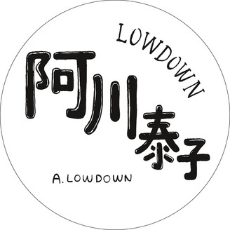 YASUKO AGAWA(阿川泰子) - Lowdown : STUDIO MULE (JPN)