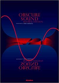 CHEE SHIMIZU - OBSCURE SOUND REVISED EDITION : BOOK