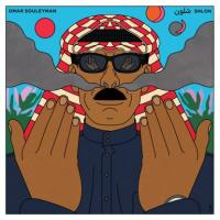 OMAR SOULEYMAN - Shlon (lp + (cd Included)) : LP