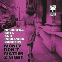 西寺郷太と井の頭レンジャーズ - Money Don't Matter 2 Night / 恋人はワイン色 : 7inch