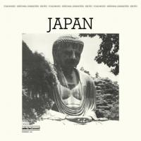 VICTOR CAVINI - Japan : BE WITH (UK)