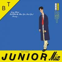 BELL TOWERS - Junior Mix : LP