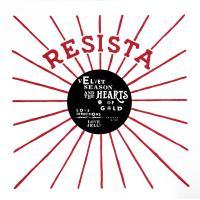VELVET SEASONS & THE HEARTS OF GOLD - Love Directions/Love Jelly : RESISTA (UK)