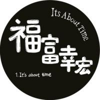 YUKIHIRO FUKUTOMI(福富幸宏) - It's About Time : STUDIO MULE (JPN)